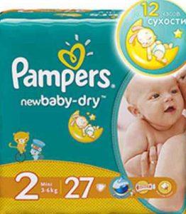 New Baby dry