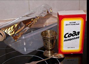 чистка серебра содой