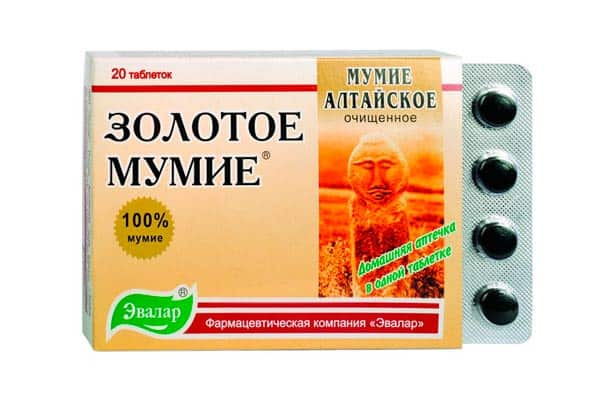 mumie-altajskoe-primenenie-instrukciya