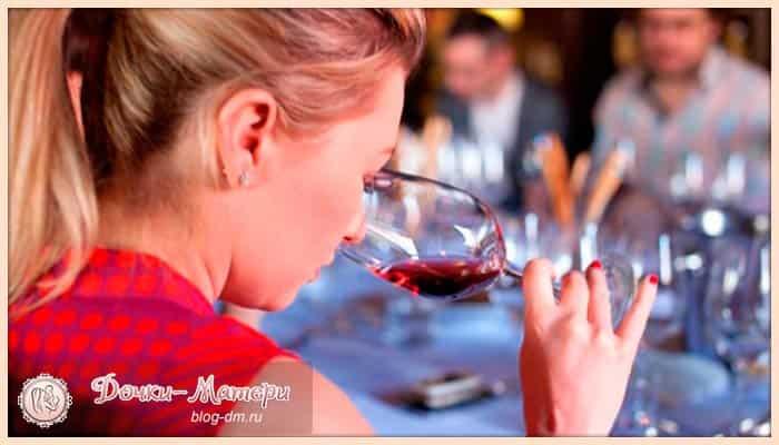 дегустация-вин-подарок