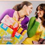 подарок-подруге-на-день-рождения