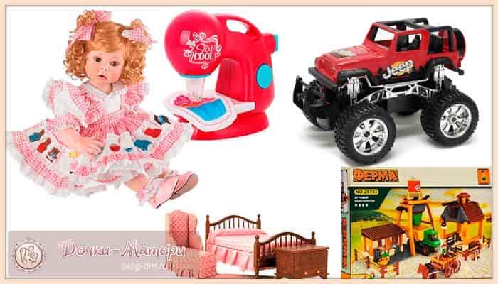 подарки-для-детей-6-7-лет