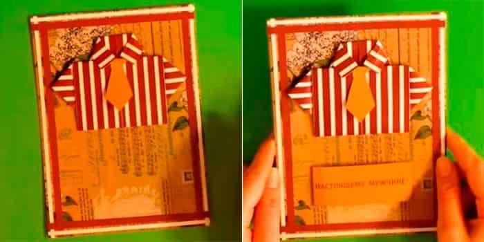 открытка-на-23-февраля-оригами