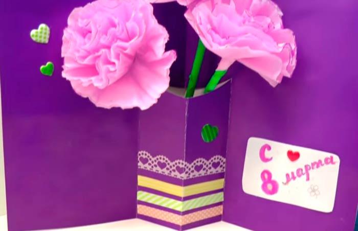 цветы-с-8-марта