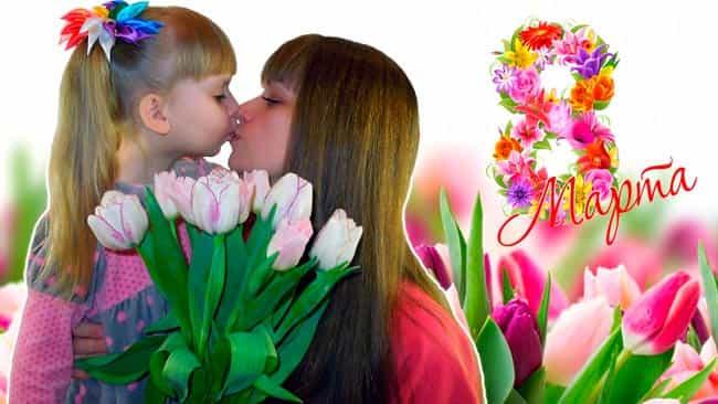 поздравление-для-мам