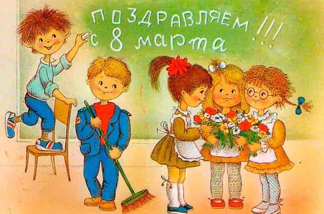 pozdravleniya-s-8-marta