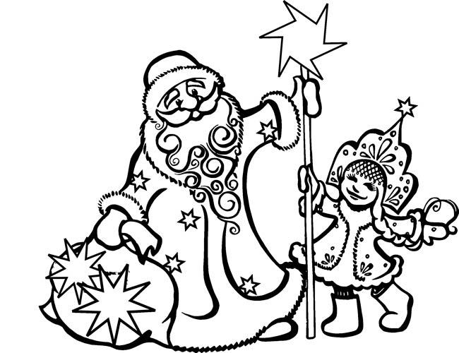 Дед-Мороз-и-Снегурка
