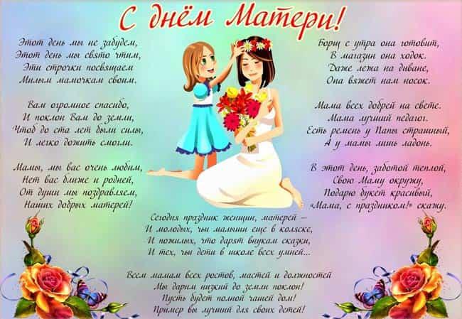 plakat_deni_mami