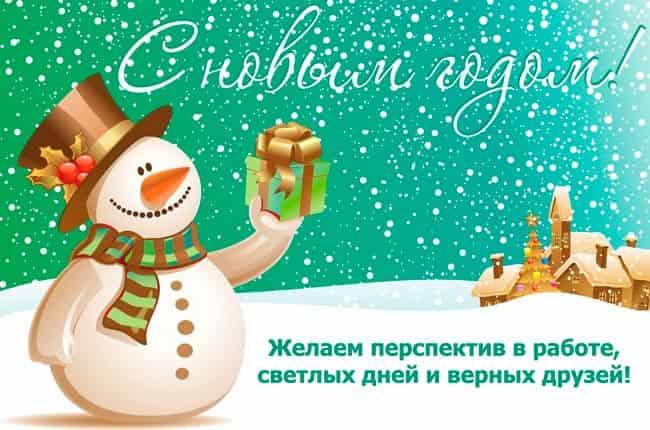 kartinki_s_novym_godom_krasivye