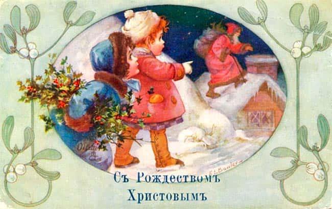 поздравляем-с-рождеством-христовым.