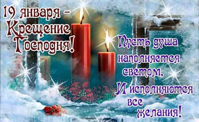 картинка-с-праздником
