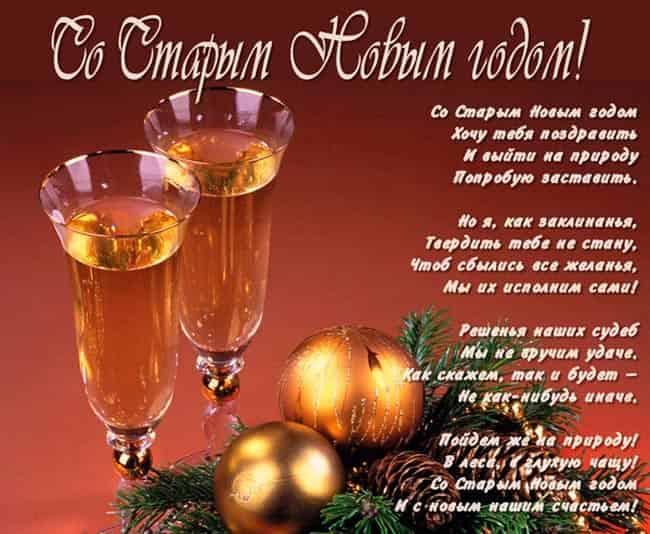 хочу-поздравить-с-новым-годом