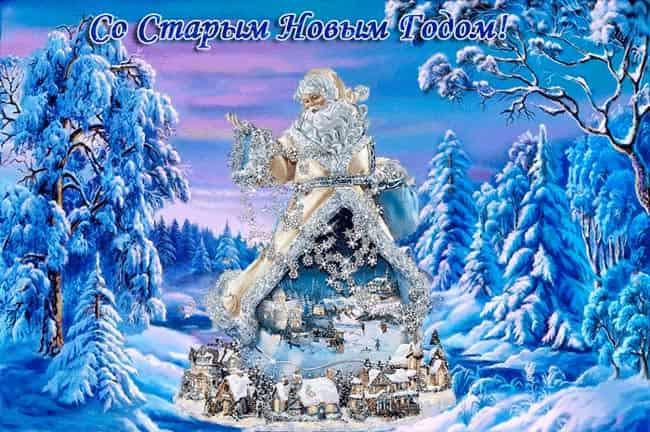 красивая-новогодняя-открытка
