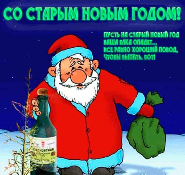 открытка-с-дедом-морозом