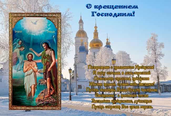 поздравляю-с-праздником-открытка