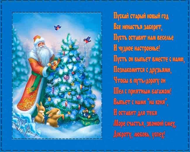 пожелания-на-праздник