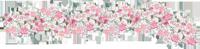 разделители-цветы