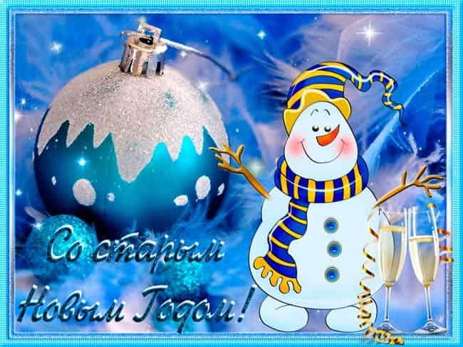 снеговик-поздравляет