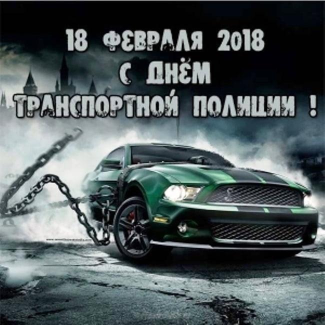 18-февраля-день-транспортной-полиции