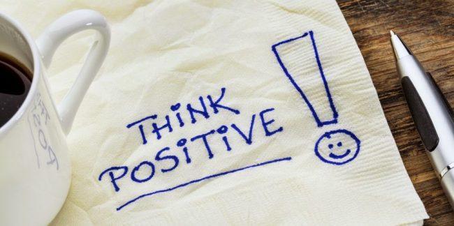 день-оптимиста