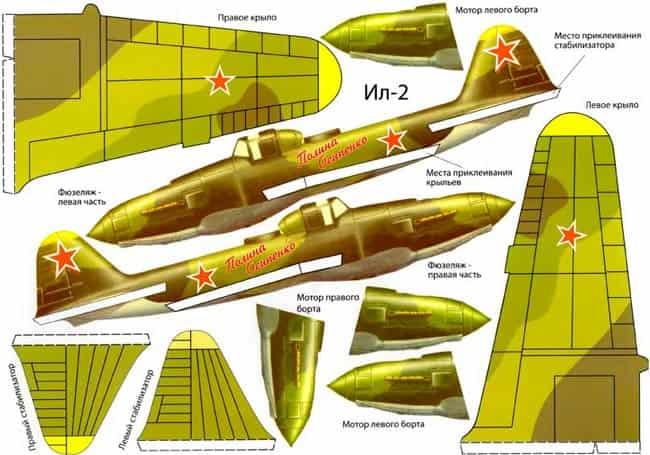 модель-самолета