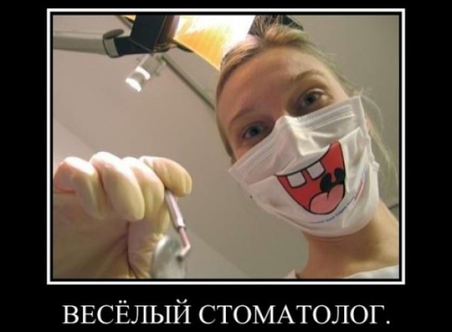 картинки-с-днем-стоматолога