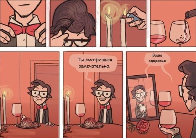 открытки-на-праздник-валентина
