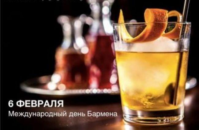 праздник-день-бармена