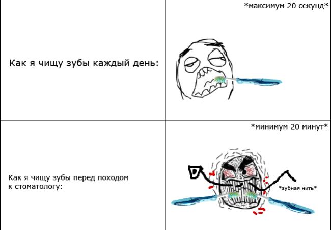 с-днем-дантиста-9-февраля