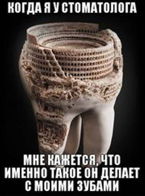 с-днем-дантиста