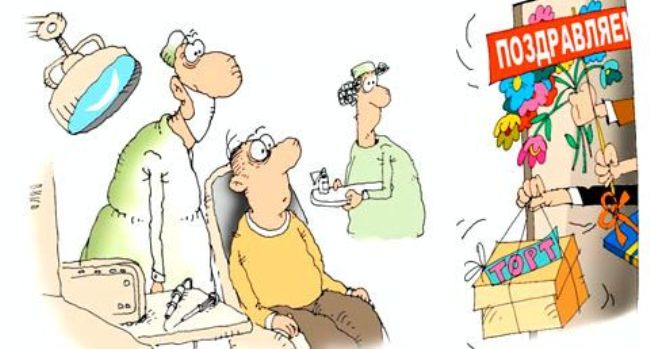 с-днем-стоматолога-9-февраля
