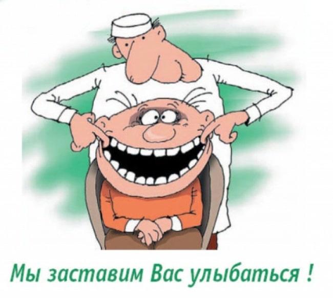 с-праздником-дантиста-9-февраля