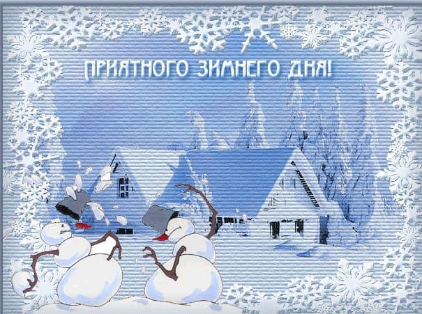 с-праздником-хорошего-настроения