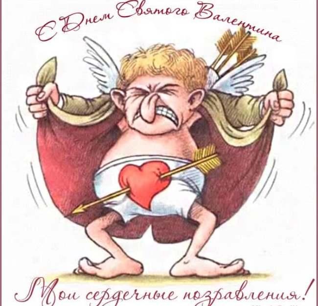 с-праздником-святого-валентина