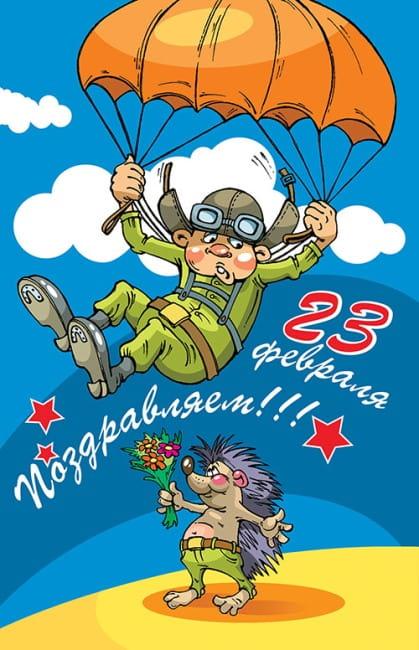 стихи-к-23-февраля
