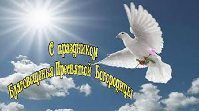 благовещение-пресвятой-богородицы-открытка-на-праздник