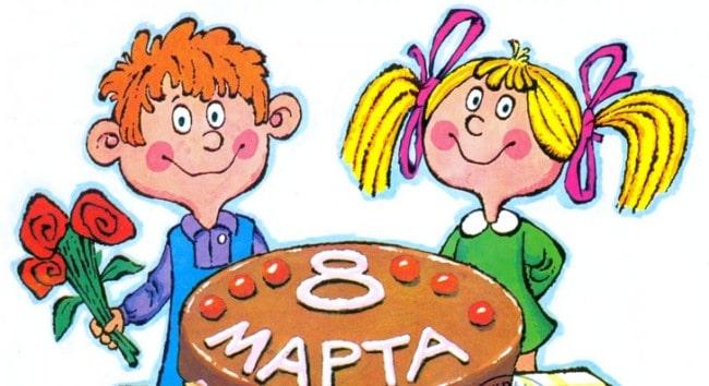 детские-открытки-с-8-марта