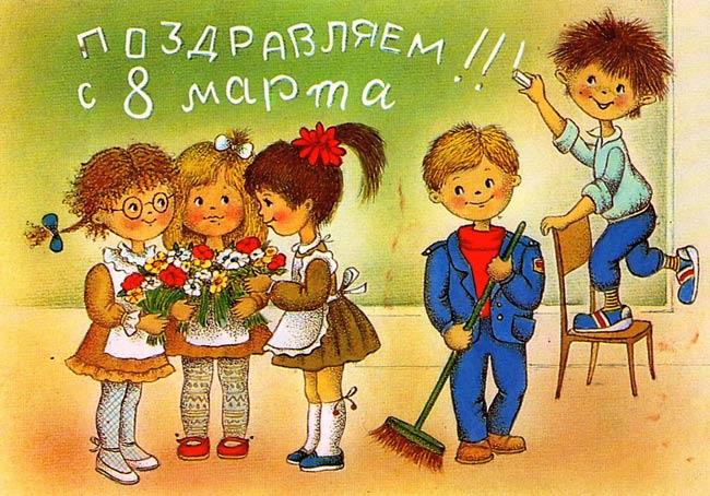 поздравляем-учителей-с-8-мартаl