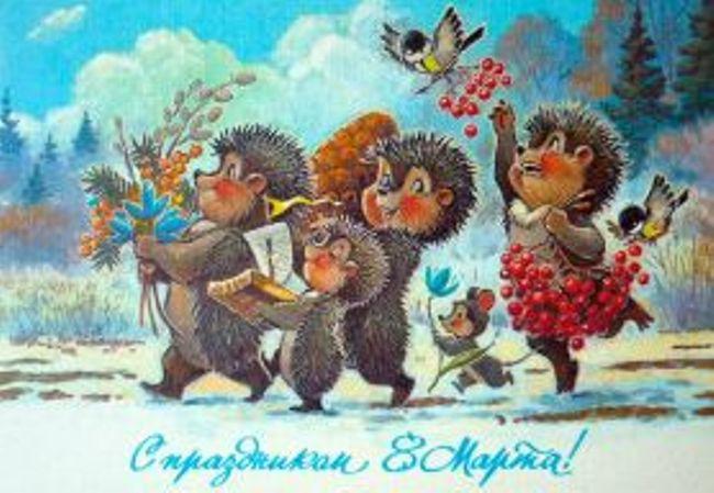 с-8-марта-открытки-детские