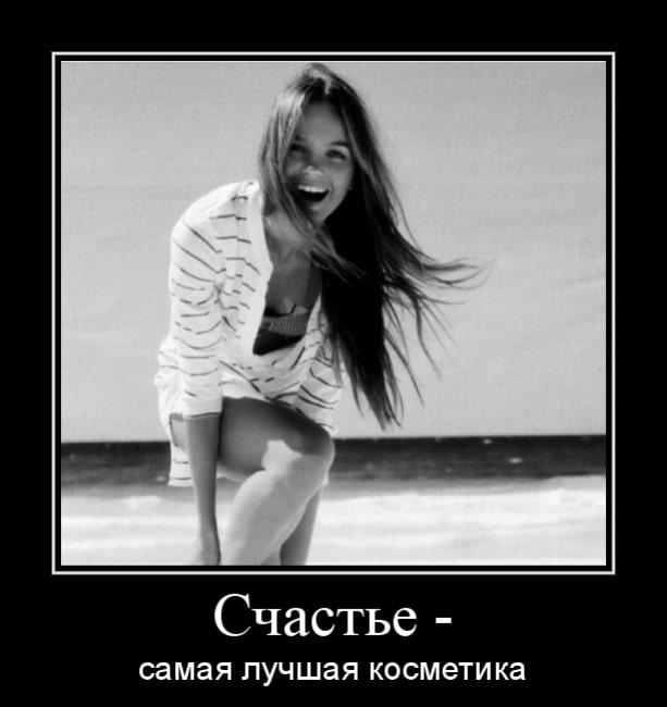 с-днем-счастья-картинка