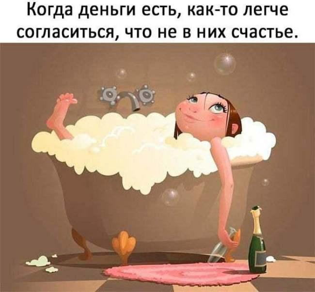 с-днем-счастья-отпраздновать