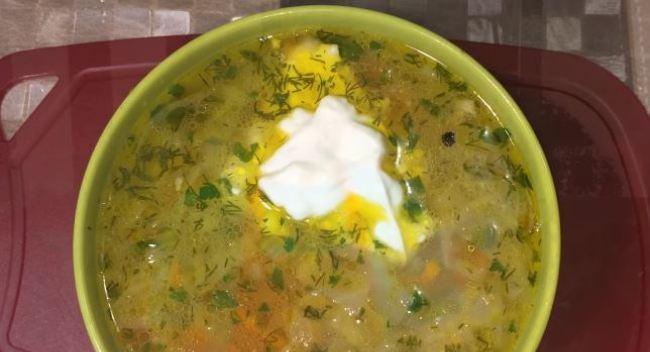 суп-щи