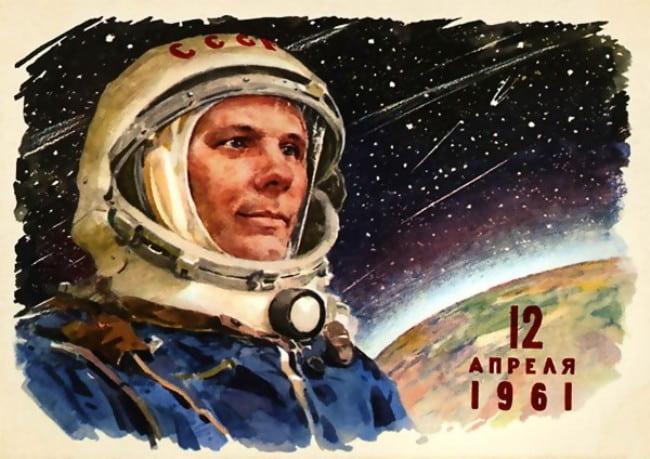 день-космонавтики