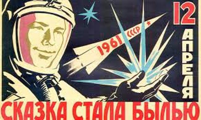 открытка-день-космонавтики