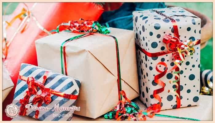 подарки-для-друзей