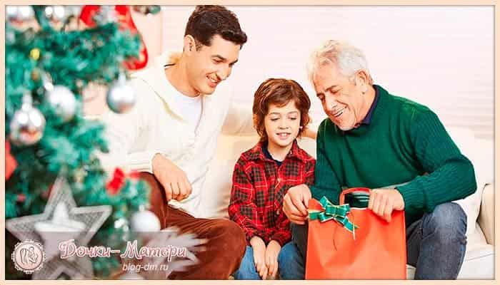 подарки-для-папы-на-новый-год