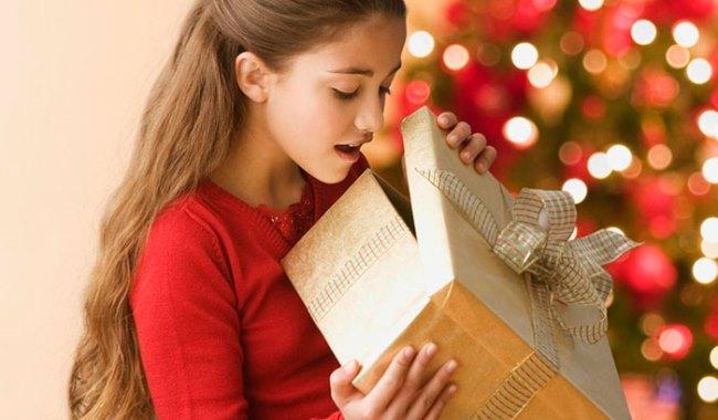 подарок-подростку