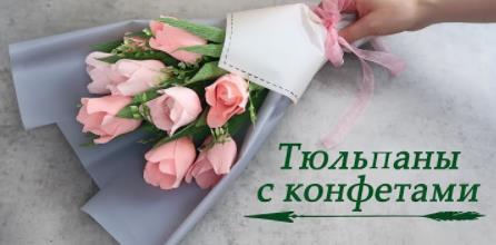 цветы с рафаэлло