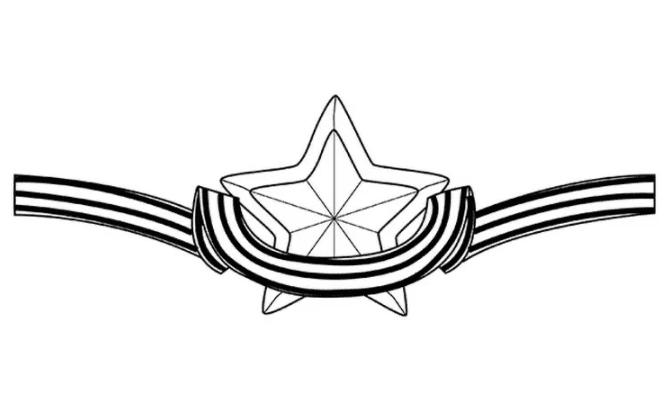 лента и звезда