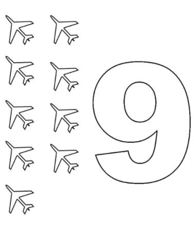 самолеты и цифра 9